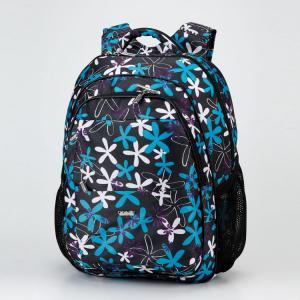 Рюкзак школьный Цветы