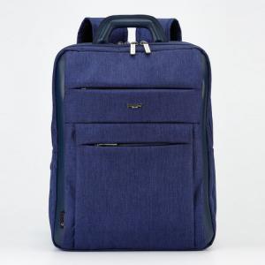 Вместительный рюкзак в синем текстиле