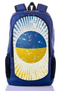 Рюкзак синий патриотический Солнце