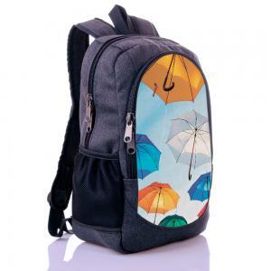 Рюкзак серый Зонтики