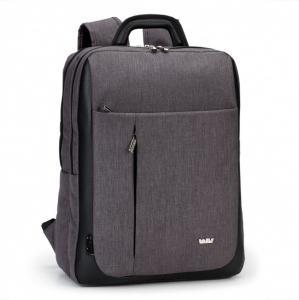 Вместительный рюкзак текстильный серый