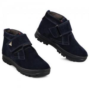 Ботинки синие замшевые на липучке