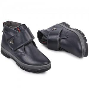 Ботинки синие кожаные на липучке