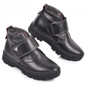 Ботинки черные кожаные на липучке