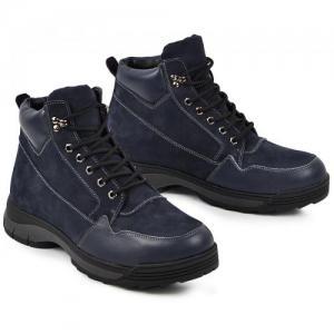 Ботинки в комбинации синей кожи и замши