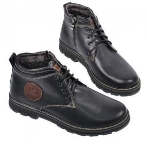 Ботинки Файф в синей и черной коже