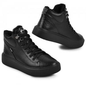 Удобные ботинки на шнуровке на светлой и темной подошве