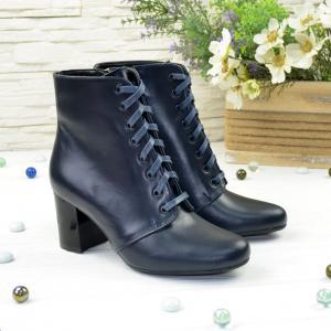 Классические ботинки в синей коже на шнуровке
