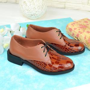Туфли на шнуровке кожаные рыжие