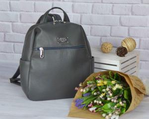 Рюкзак темно-серый