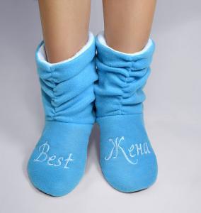 Флисовые голубые тапочки-сапожки Бест жена